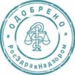 ortopedicheskie-matrasy-professora-